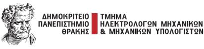 ΔΠΘ | Τμήμα Ηλεκτρολόγων Μηχανικών και Μηχανικών Υπολογιστών Logo